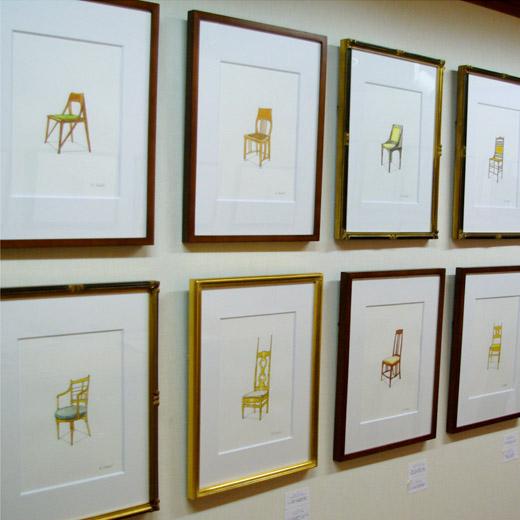 20080905_chair.jpg