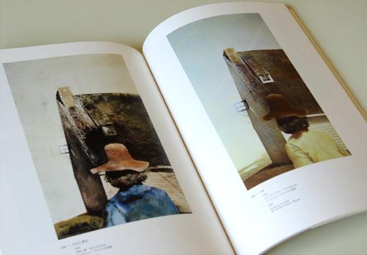 20081202_Wyeth.jpg