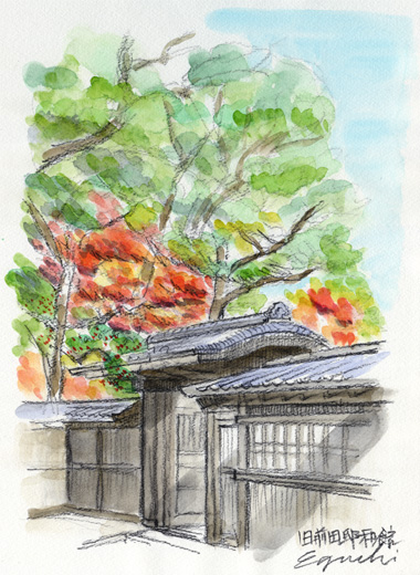 20081207_maedatei_wakan.jpg
