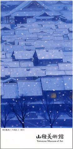 20091220_toshikuru.jpg
