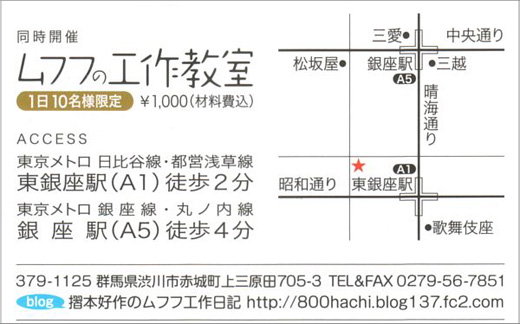 20110218_surimoto_2.jpg