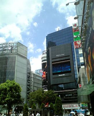 20110705_shibuya_vision.jpg