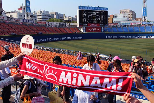 20170708_MINAMI_1_640.jpg