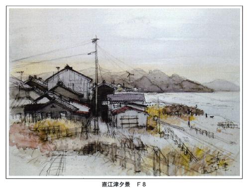 20091027_shio_naoetsu.jpg