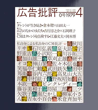 20131021_kokokuhihyo053.jpg